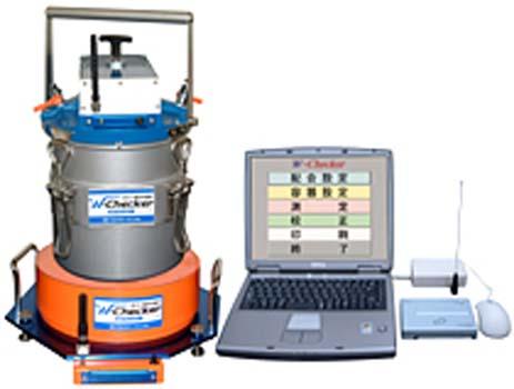 混凝土含水量测定仪